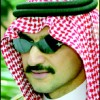 Saudi Prince Embarassed By Citi.